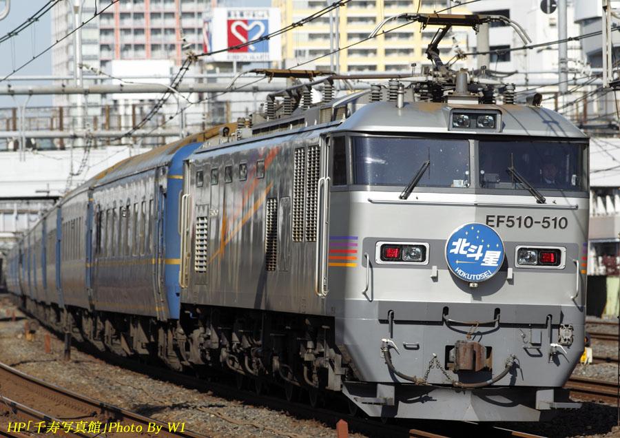 推回2列車141110