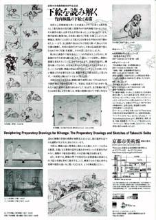 seibun6.jpg