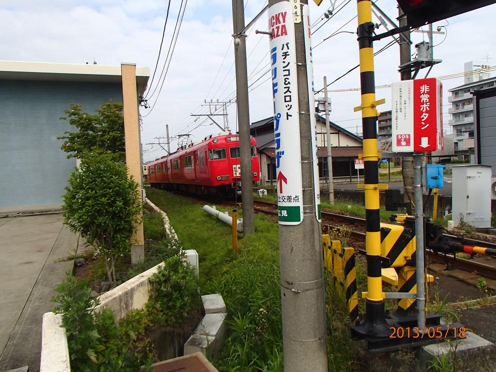 P5180076.jpg