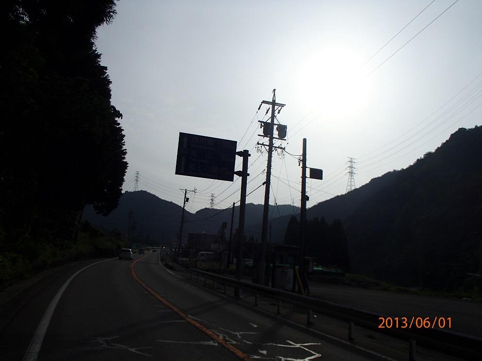 P6010134.jpg