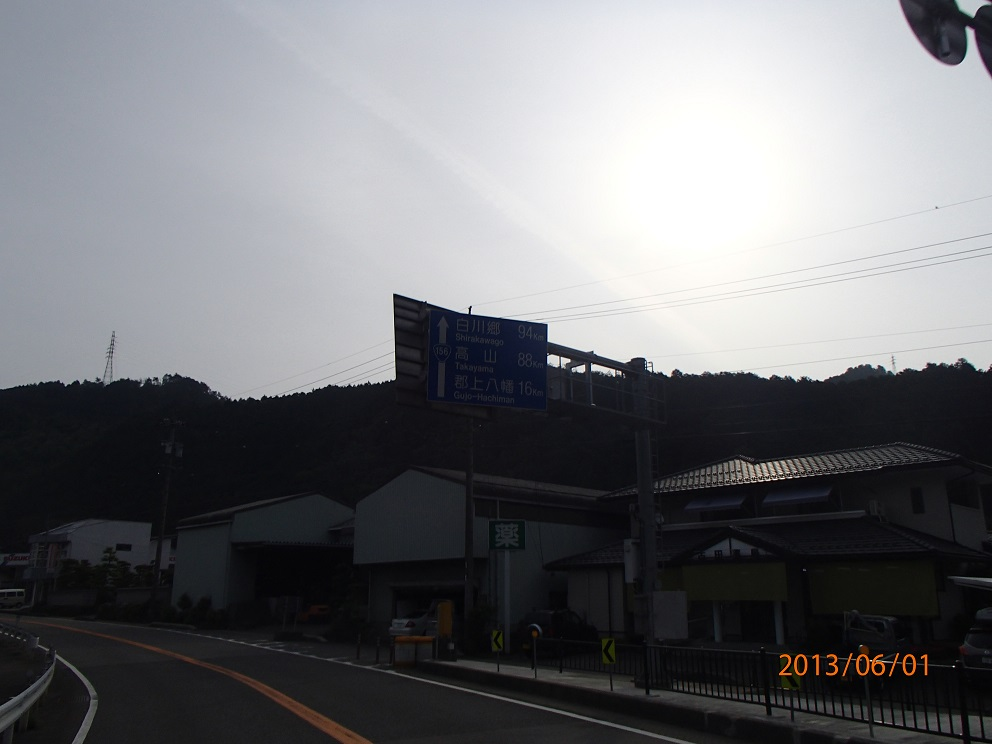 P6010139.jpg