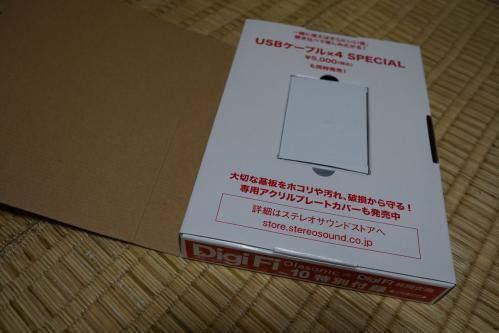 DSC00147_20130528001943.jpg