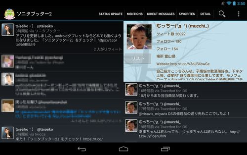 Screenshot_2013-09-29-03-50-31.jpg