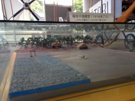 Inage Mudflat Diorama