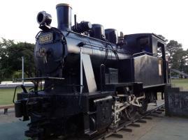 NUS7 Steam Loco