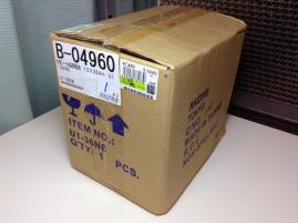 U1-36NE Package