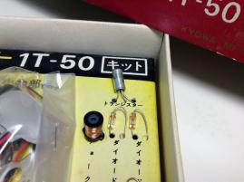 1T-50 Transistor 2SA100
