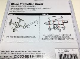 Blade Protection Cover's Instruction