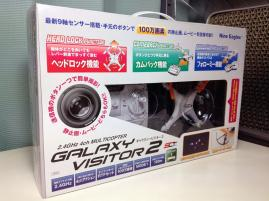 NE GALAXY VISITOR 2 Package