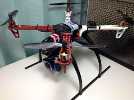 Zion4-450 with Carbon Propellers