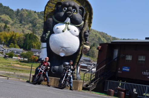 tanuki-bike.jpg