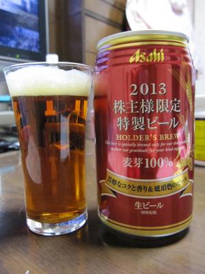 非売品ビール