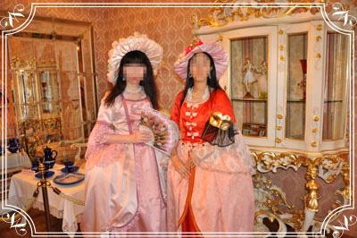 淑女たち 2