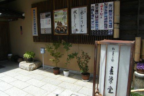 20120612_05.jpg