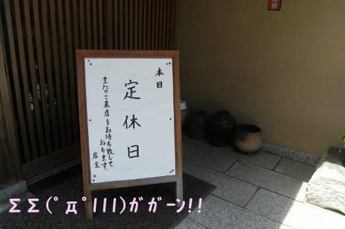 20120612_06.jpg