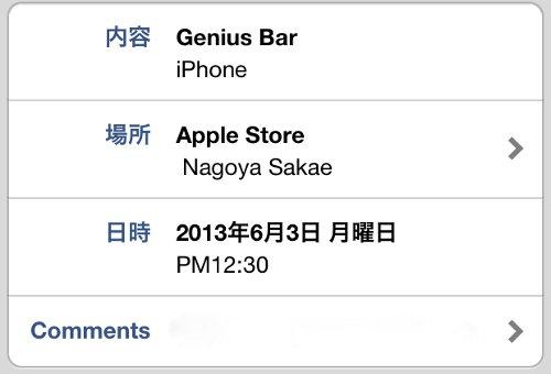 20130603_01.jpg