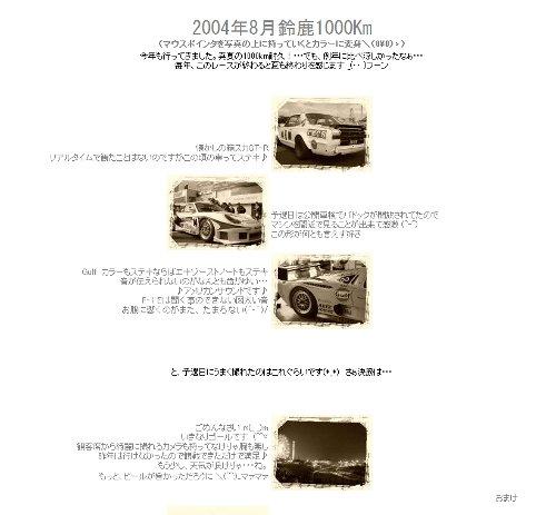 20130813_01.jpg