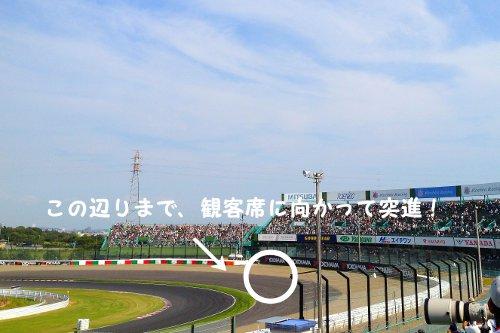 20130923_03.jpg
