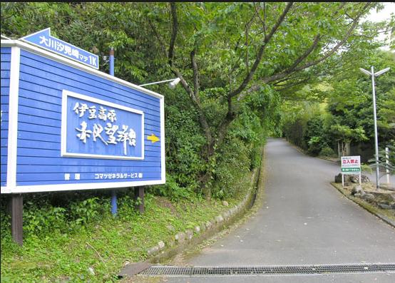 akazawa.png