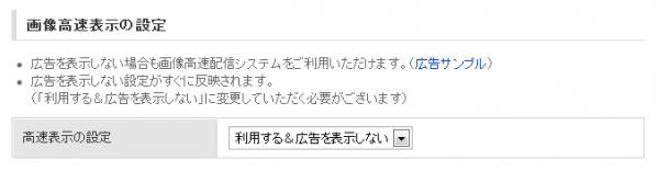 ページ速度-2 (1)