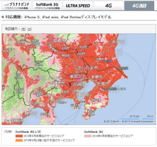 sofybank地図20130810