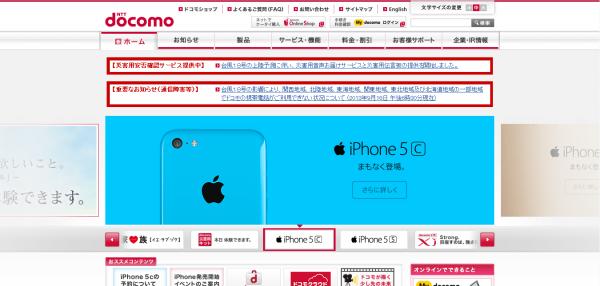 iPhone 20130917-1