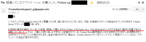 apppstore7.png