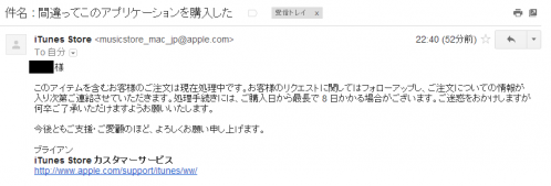 apstore6.png