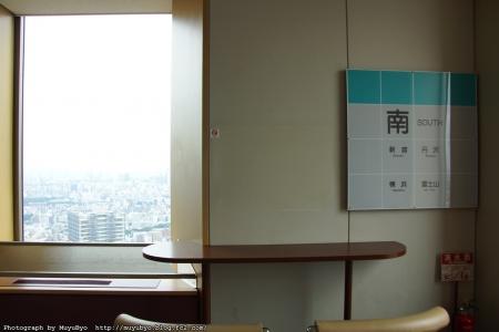 DSC02932_S.jpg