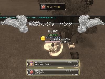 snapshot_20130430_230404.jpg