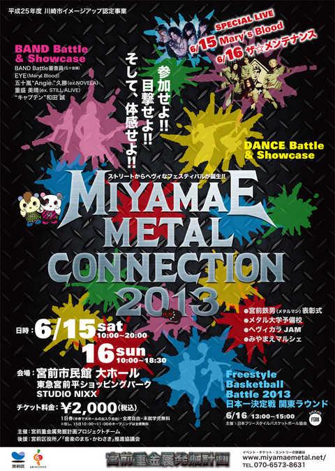 Miyamae image