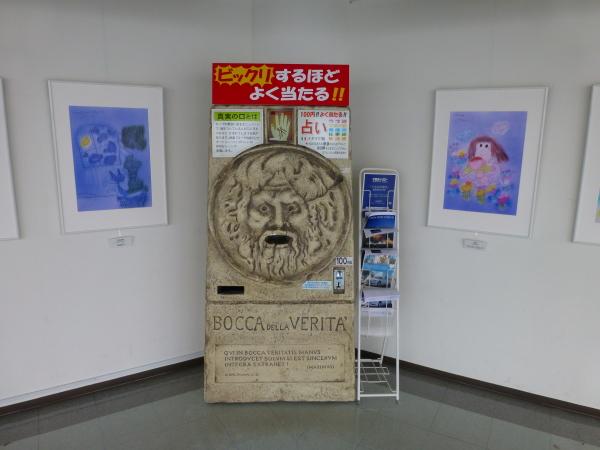 141026千葉東京湾沿いチャリ0003