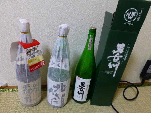 141107日本酒0001