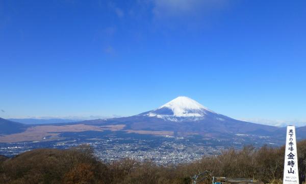 141206富士山0001