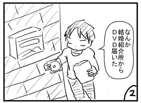 karo_niku48a.png