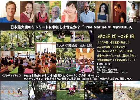true nature×MySOUL8