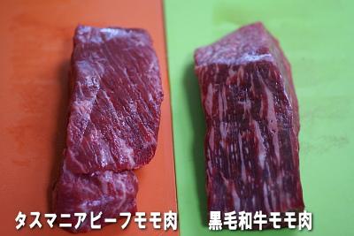 0909-2牛たたき