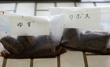 0909-4牛たたき二種