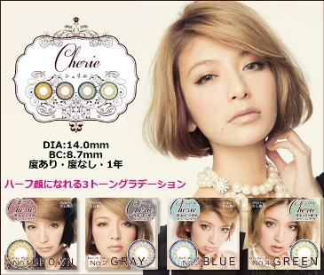 cherie_main1.jpg