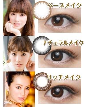 eyecoffret_001.jpg