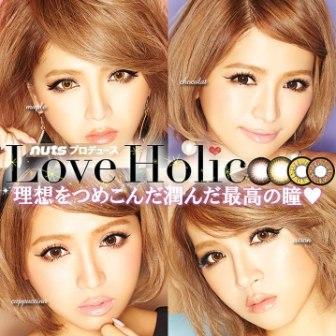 loveholic-0001.jpg