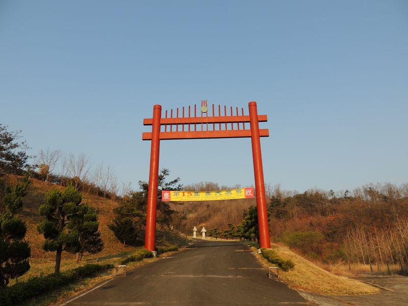 え! 日本の神話も韓国起源だっ...