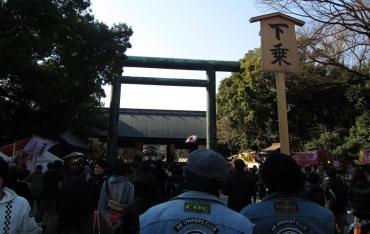 2014年 AROC恒例元旦ミーティング 靖国神社 初詣