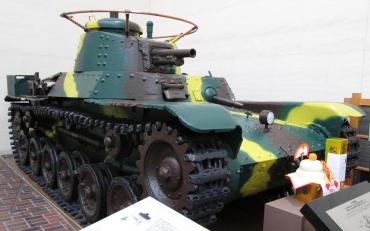 靖国神社 遊就館 九七式中戦車