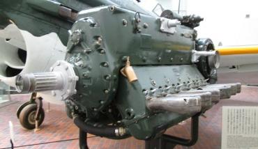 アツタ21型 (AE1A) 艦上爆撃機 彗星 靖国神社 遊就館