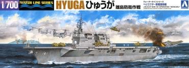 1/700アオシマ 護衛艦 ひゅうが 離島防衛作戦 JDS Hyūga (DDH-181) 日向號護衛艦 遼寧號航空母艦