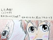 09_色紙メッセージ_IMG_6260