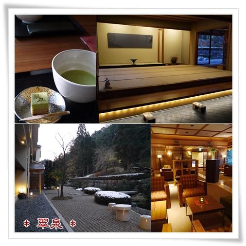 京都2014-2