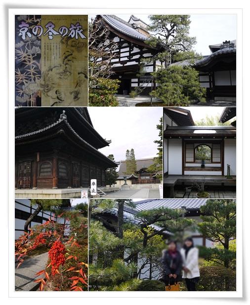京都2014-4