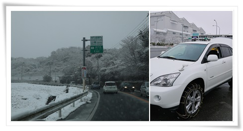 三田西IC→福知山